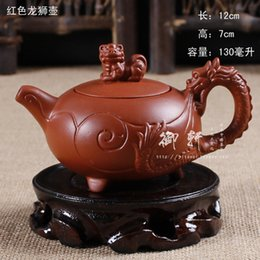 Wholesale Yixing undressed ore manual recommended authentic filter teapot kung fu tea set dragon lion pot