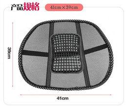 Wholesale Back Massager Seat Back Support Car Seat Chair Massage Back Lumbar Support Mesh Ventilate Cushion Pad Black Massage Products Free DHL Ship