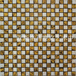 Wholesale Mosaic comes with a metal aluminum composite panel mosaic wall stickers gum adhesive DIY background stock M05