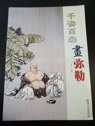 Wholesale Maitreya Buddha Ancient characters Chinese painting Tattoo Flash Reference book