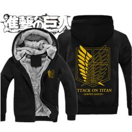 2017 hoodie de la fourrure pour les femmes Attaque Sur Titan Hoodie d'hiver Épaissir Chaud Fur Swetshirt Shingeki No Kyojin Anime Cosplay Veste Homme Femme Anime Sweatshirt XXXL hoodie de la fourrure pour les femmes offres