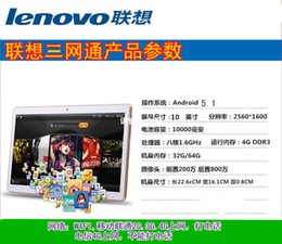Wholesale Lenovo10 Inch Eight Core IPS screen GPS Navigation Unlimited Network G Memory GB Hard Drive Dual Card Talk Tablet PC