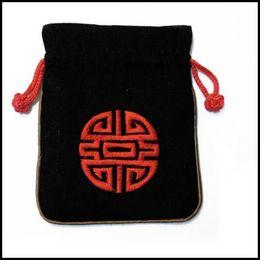 5ps lot 11.5x14.5cm Black Creative fashion wedding wedding product quality Chinese wind brocade bag of Gift Bag