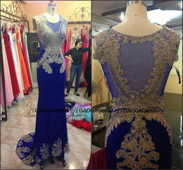 2016 Royal Blue Sparkly Luxury Rhinestones Mermaid Dresses Party Evening Wear zuhair murad Custom Make Prom Party Formal Gowns