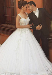 Princess Lace Wedding Dresses 2015 Tulle Arbic Chapel Train White Ivory Bridal Ball Sweetheart Neck Plus Size Lace Up Back Wedding Gowns