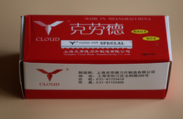 Wholesale 100pieces per Cloud Cut Special Razor Blades Sharp blade for hair razor