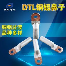 Wholesale DTL mm2 copper and aluminum nose copper and aluminum transition aluminum cable connector Terminal block oil Class A GB