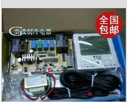 Wholesale Household solar energy air energy heat pump water heater board computer control circuit board universal board