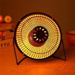 Wholesale 4 inch Electric Heaters V matel Quartz Tubular Heater cm desktop car heaters