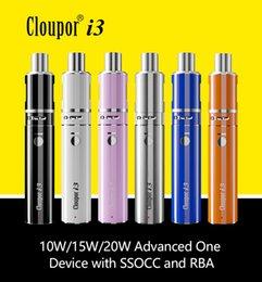 Wholesale 2016 cloupor i3 w ego one advanced one divice with SSOCC and RBA super mini size e cig kit