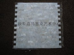 Wholesale Ousi Luo natural shell mosaic tile seamless entrance TV backdrop bathroom close fight