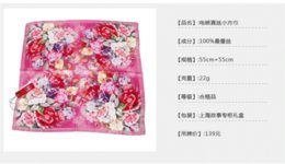 Wholesale Shanghai Story counter Occupational small square scarf summer silk genuine female silk scarf M15888