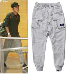 Wholesale Australian Brand Mens Jogger Pants Banana Pants High Quality Drop Crotch Men Harem Pant Hip Hop Pantalones