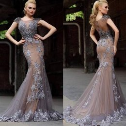 Glamorous Gray Long Mermaid Prom Dresses Cap Sleeve Sheer Jewel with Silver Beads Appliques Trumpet Arabic Formal Evening Gowns