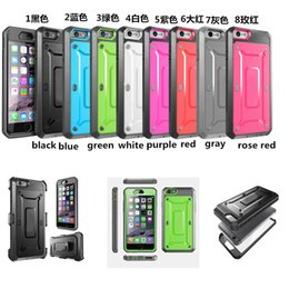 Wholesale Unicorn Beetle PRO Series Supcase Robot Case Heavy Duty Rugged TPU PC protective cover for iphone S S plus samsung Galaxy S6 S7 edge