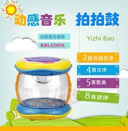 Wholesale Puzzle musical treasure mini multi purpose dynamic drum clap drum music educational baby story machine