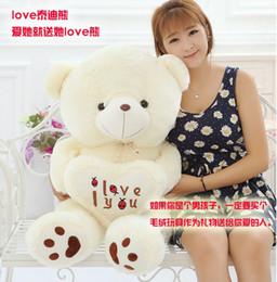 Promotion ours saint valentin cadeau géant 1pc 70cm Taille White Giant Valentines Day I Love You Big Teddy Bears à vendre Petite amie cadeau d'anniversaire Souvenir