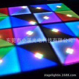 Wholesale KTV bar manufacturers wedding stage lighting equipment led floor tile