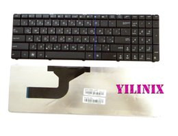 Wholesale BRAND NEW COMPATIBLE ARABIC VERSION KEYBOARD FOR ASUS N50 N52 A52jc A52 N53C A53s X53S X54H X55V
