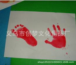 120g red inks trumpeter King dedicated financial footprints inkpad