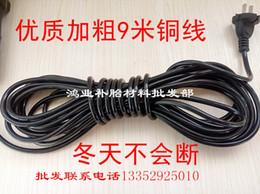 Wholesale High Brightness LED waterproof tape magnetic hook aftermarket emergency repair work m copper LED lights