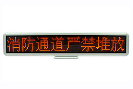 Wholesale Red color LED Matrix Sign Scrolling Message Screen Board LED shop Advertising Mini led display Edit by PC Rechargeable Multi language mm