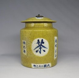 Wholesale Republican yellow to window painting antique tea caddy antique porcelain antique home to do the old favorites