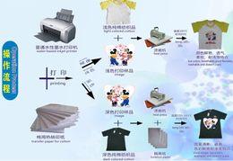Wholesale Fashion Advanced Design In Digital Combo Heat Press Machine Plate DIY Mug Press Cap TShirt hot press heat transfer Sublimation machine