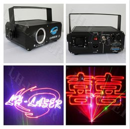 300mw rgb laser light outdoor christmas full color laser lights dj laser lights for outdoor and indoor