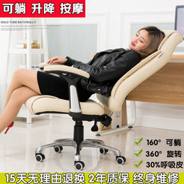 Wholesale Computer home sale office chair lift chair swivel chair to chair staff chair