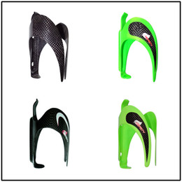1019 multi color NEASTY brand carbon fibre bicycle water bottle cage high quality guangzhou factory supply holder