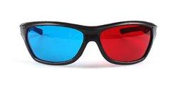 Wholesale 3D Vision Glasses Red Blue Plastic Dimensional Anaglyph Framed Plasma TV Movie