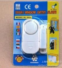 Entrée de la porte de sécurité en Ligne-Détecteur de capteur magnétique électronique détecte Fenêtre Door Wireless Entry Système de sécurité de sécurité antivol Capteur magnétique