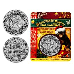 Wholesale New year coins Russian copy door coins monkey year gift and souvenirs metal crafts for Hallowmas decoration