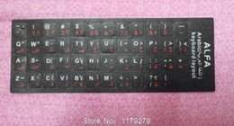 Wholesale Arabic Keyboard Stickers letters laptop desktop Red Letters no reflection ARAB OPAQUE BLACK KEYBOARD STICKER