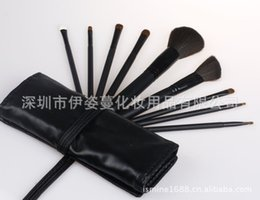 Wholesale Iraq Pose Man Ismine selling export nine black wool makeup brush set makeup brush sets Makeup brush