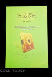 Wholesale-Quran translation pen player English Spanish French, Urdu etc. 4 GB Flash memory Quran talking pen readerArabic