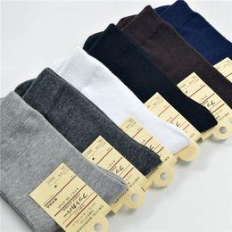 Cotton Socks Mens Socks 12 PAIRS MENS 100% COTTON ANTI-BACTERIAL SOCKS 6-11 BLACK LOT NEW ANTI-BACTERIAL SOCKS