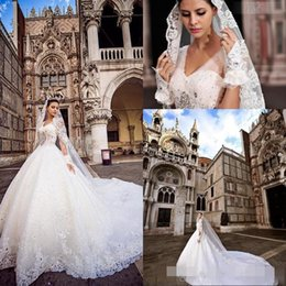 2015 Gorgeous Ball Gown Princess Wedding Dresses Sheer Tulle Straps Crystals Beads Lace Chapel Train Bridal Gowns Custom Made