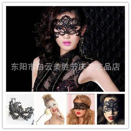 Wholesale Factory direct sale masks Explosion models sexy lace mask masquerade mask fun goggles photo photography black mask dance