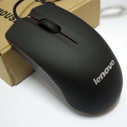 2015 Mini Ratones ópticos atados con alambre del ratón del juego del USB de Lenovo M20 de la venta caliente para el ratón del juego del ordenador portátil de la computadora Envío libre desde computadoras portátiles para la venta fabricantes