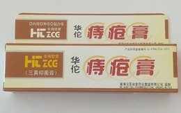 Wholesale Chinese medicine hemorrhoids cream special effects