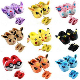 Wholesale 3Pair Styles quot cm P Pikachu Eevee Sylveon Umbreon Espeon Jolteon Flareon Poke Ball Plush Slippers Stuffed Plush Shoes