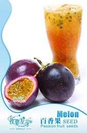 Mix minimum $5 Mix $5 original package 40 pieces bag fruit passion fruit seeds, rare garden bonsai plum fruit seeds