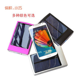 Wholesale 100 Full capacity power bank mah solar battery large capacity power charger notebook mobile power Solar Power For Apple iPhone