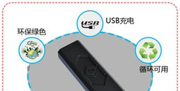 Wholesale 2015 Best quality USB lighter electric wind proof lighter Rechargeable farmless lighter with retail box free