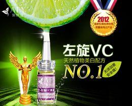 Wholesale 500pcs vitamin c serum arbutin for the face lift cream anti aging skin lightening dark skin whitening moisturizer scar remover