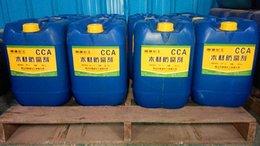 Wholesale CCA ACQWood preservative