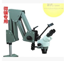 Wholesale Jewelry Inspection Tools GRS ACROBAT X X Microscope for Watch Making LED Light As Gift
