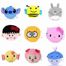 Wholesale-Free shipping Hot Cute Cartoon Plush Pouch BAG Wallet Handbag Pendant Small Coin Bag Storage Chain Purse Bag Case Pouch Wallet